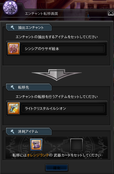 2015073102.png