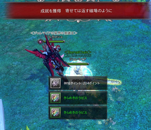 雷3boss0803
