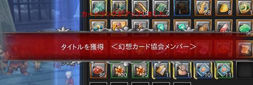 カードランク40803