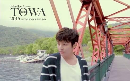 TOWA2015