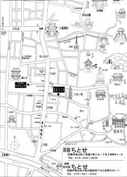 tizu05_convert_20150710171521.jpg