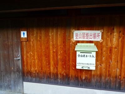 甲武 (3)
