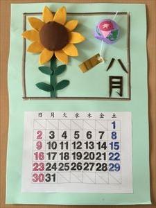 8月のカレンダー_R