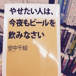 S__3842055.jpg