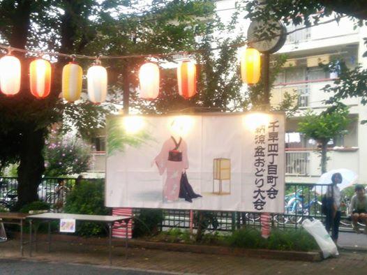 150718chihaya.jpg