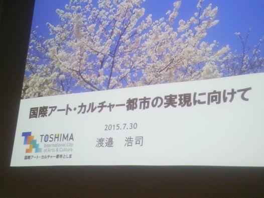 150730hiroshi.jpg