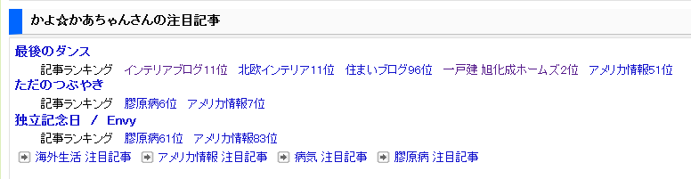 20150710115210690.png