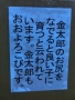 CIMG9734_201501101410025b9.jpg