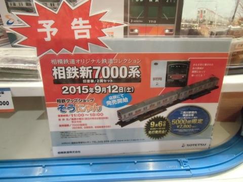 CIMG0588_R_20150809214834f8c.jpg