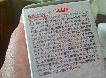 Coyoriseibun_Fotor.jpg