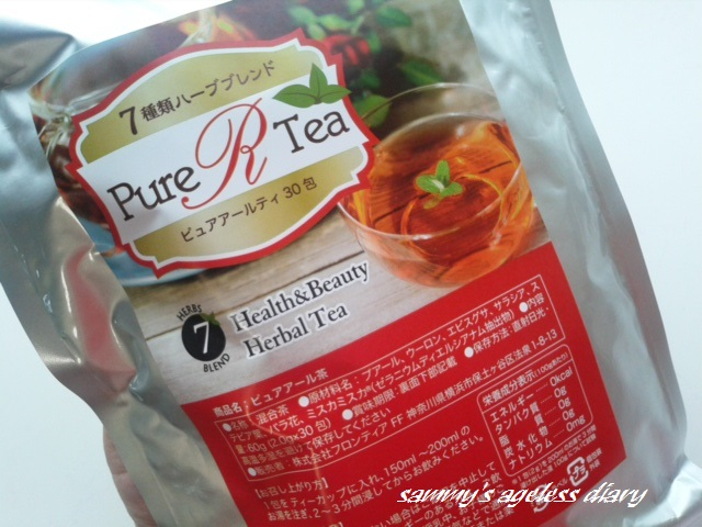 ピュアアール茶1