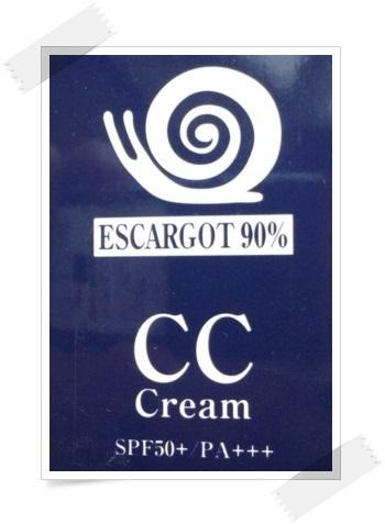 かたつむり粘液90CCクリーム 箱