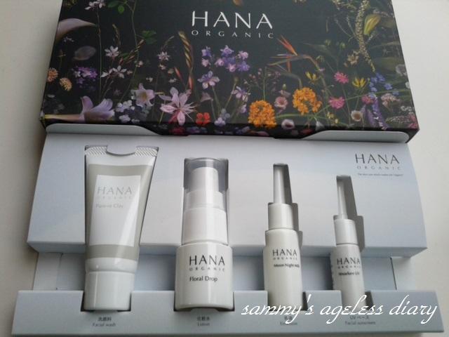 HANAオーガニック トライアル5
