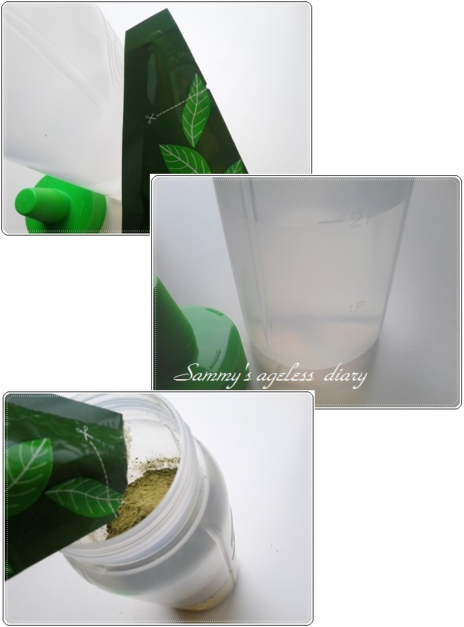 シムカラーEX パックとボトル