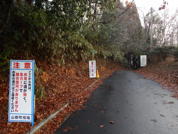 DSCN9328旭 馬見原発電所