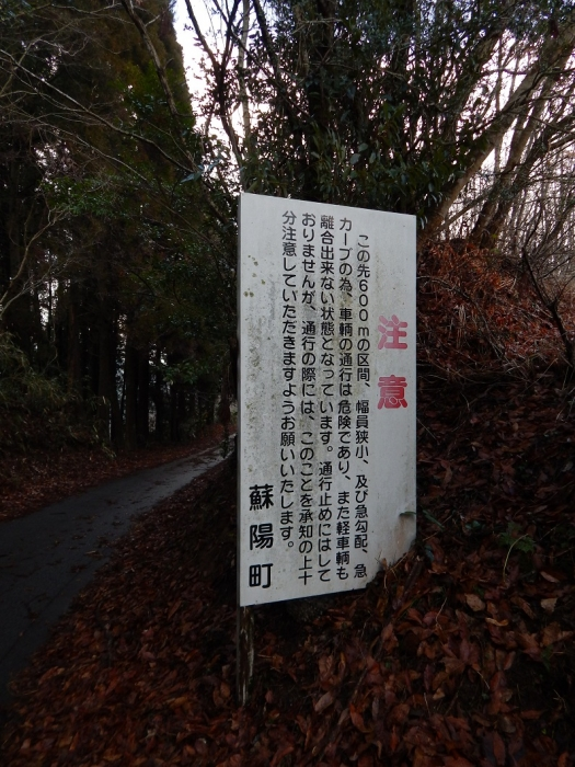 DSCN9330旭 馬見原発電所
