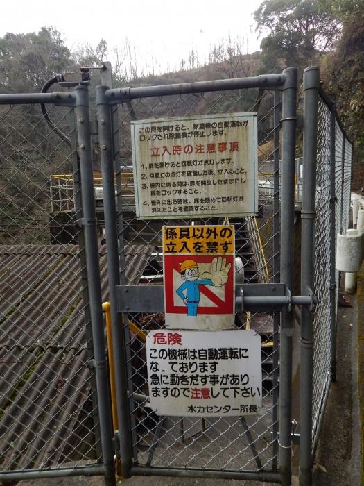 DSCN9349旭 馬見原発電所