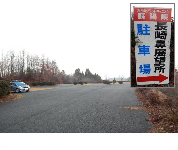 DSCN9326旭 馬見原発電所 - コピー