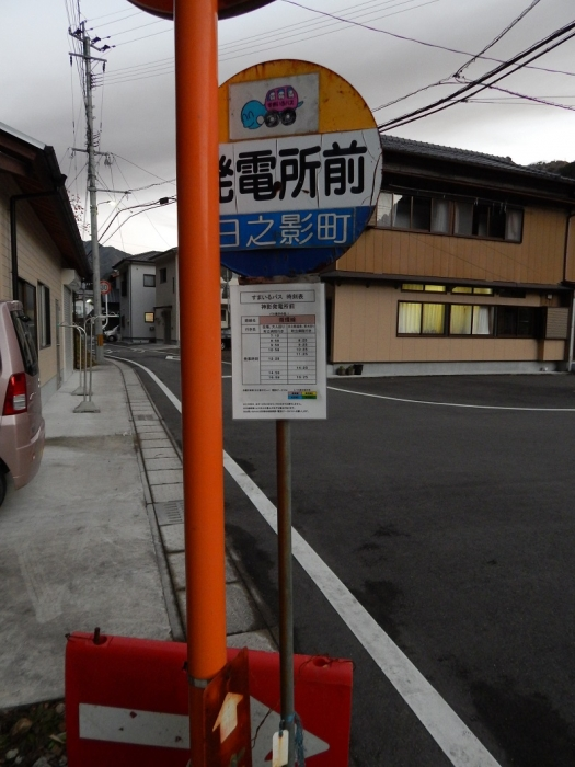DSCN9441旭 五ケ瀬川発電