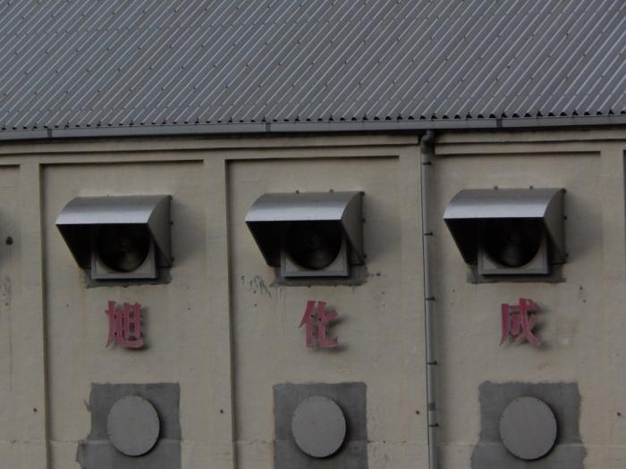 DSCN9450旭 五ケ瀬川発電