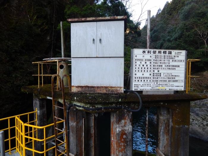 DSCN9540旭 水ヶ埼発電 押方取水堰