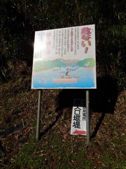 DSCN9556高千穂発電所籾󠄀崎堰堤