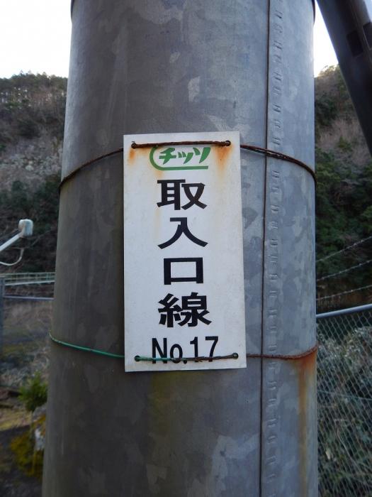 DSCN9576高千穂発電所籾󠄀崎堰堤