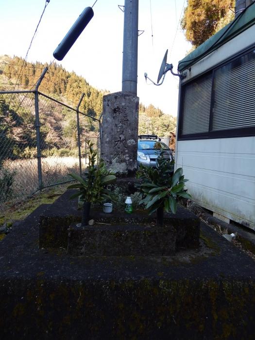 DSCN9577高千穂発電所籾󠄀崎堰堤