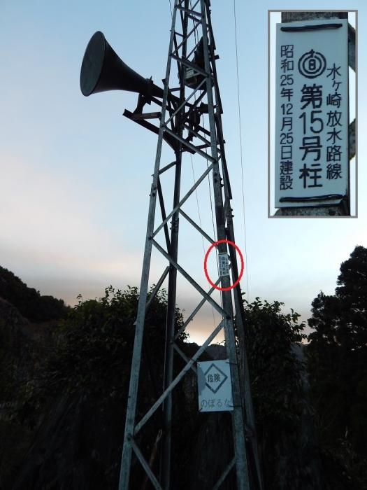 DSCN9456旭 五ケ瀬川第一取水堰 - コピー