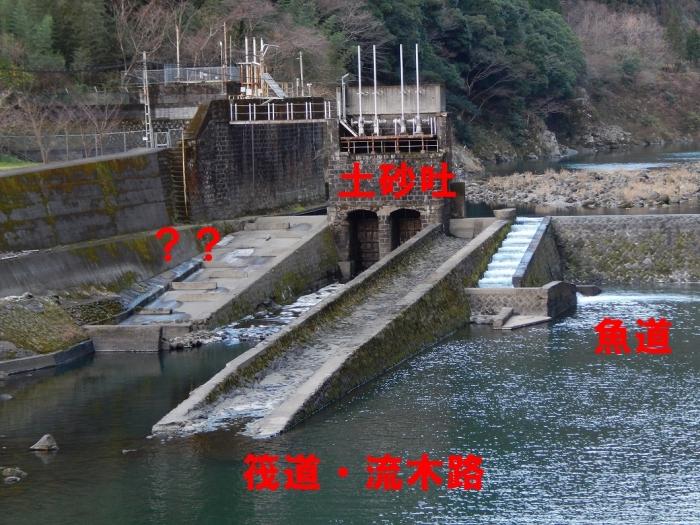 DSCN9489旭 五ケ瀬川第一取水堰 - コピー