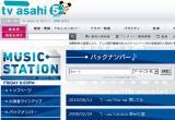 20150605 ミュージックステーション