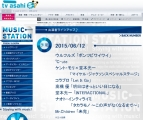 20150605 ミュージックステーション_2