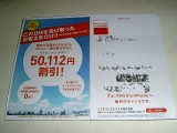 R0050809-re.jpg
