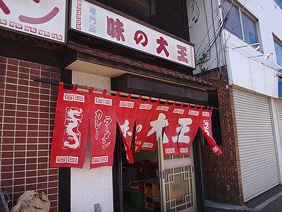 daiou201507a.jpg