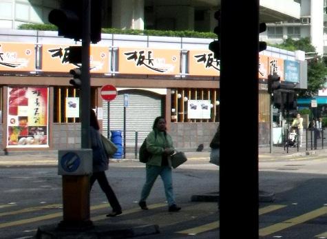 画像ー268 香港 032-3