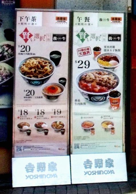 画像ー268 香港 040-3