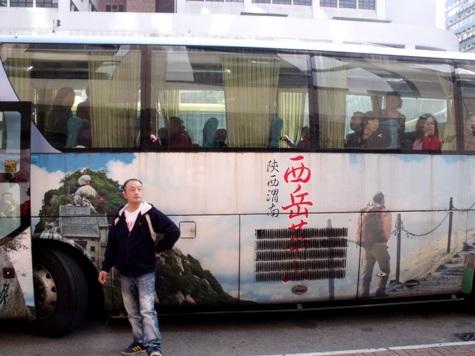 画像ー268 香港 047-2