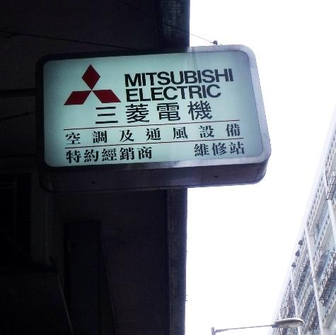 画像ー268 香港 059-3