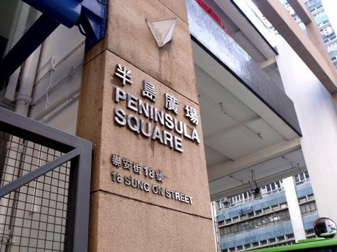 画像ー268 香港 056-2
