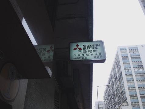 画像ー268 香港 059-2
