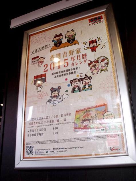 画像ー268 香港 071-2
