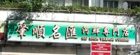 画像ー268 香港 074-3
