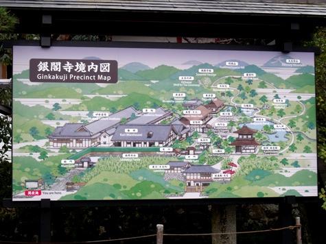 画像ー269 2014京都 015-2