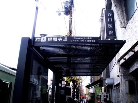 画像ー269 2014京都 011-2