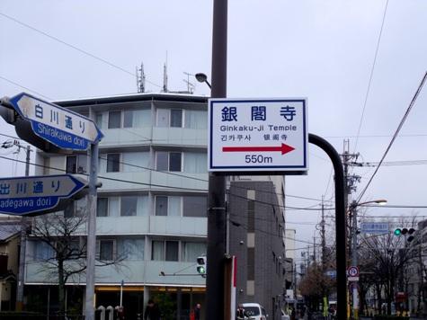 画像ー269 2014京都 012-2