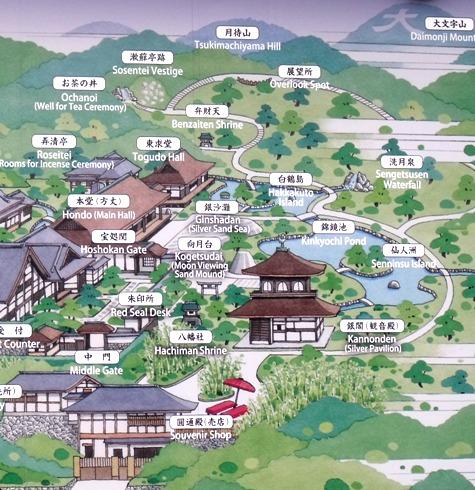 画像ー269 2014京都 015-3