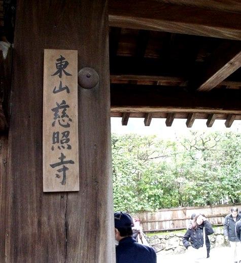画像ー269 2014京都 016-2