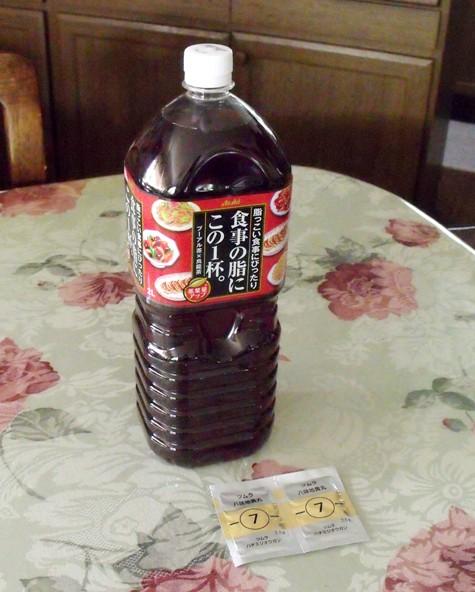 20150720 お茶ボトルと蓋 001-2