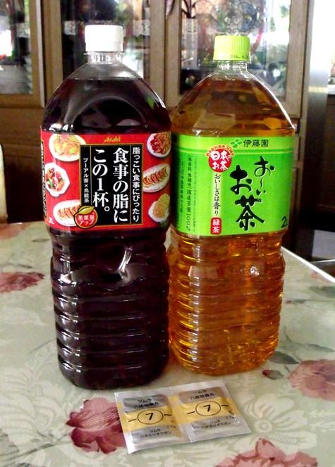 20150720 お茶ボトルと蓋 010-2