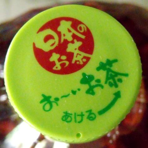 20150720 お茶ボトルと蓋 034-2